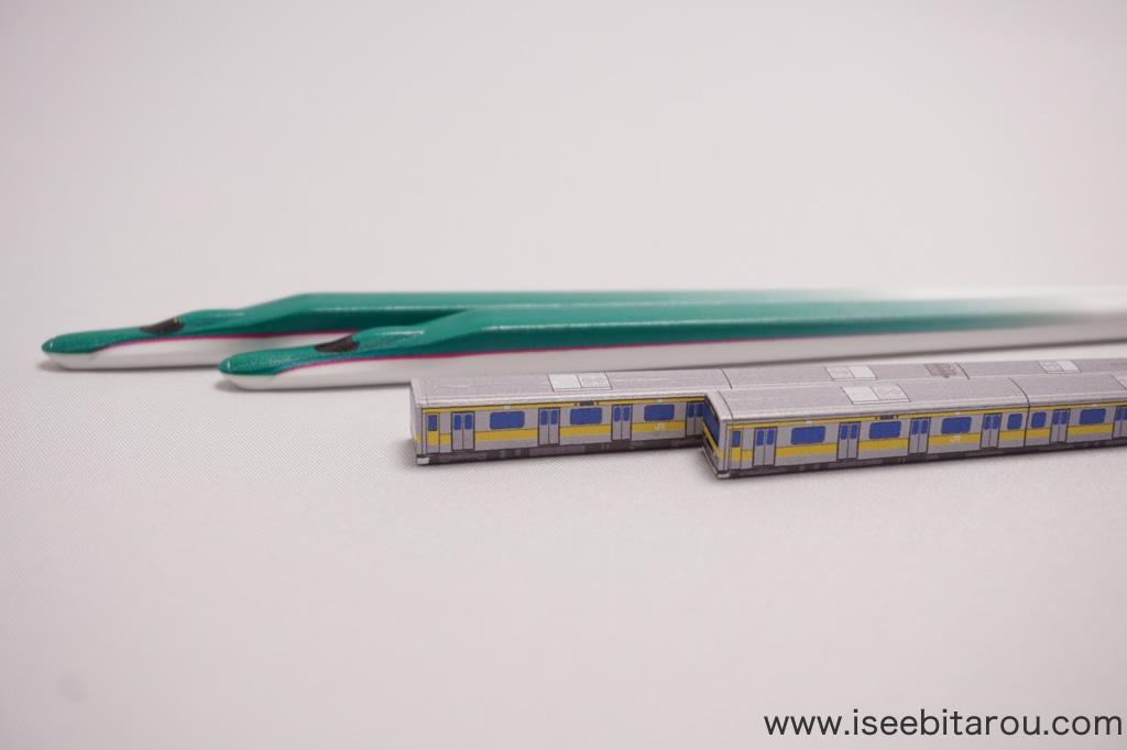電車のお箸「ハシ鉄」
