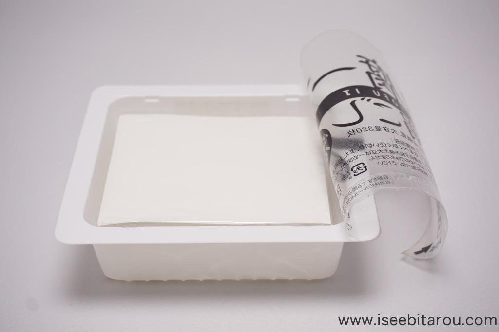 豆腐の付箋紙