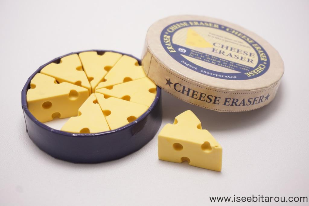 チーズそっくり消しゴム