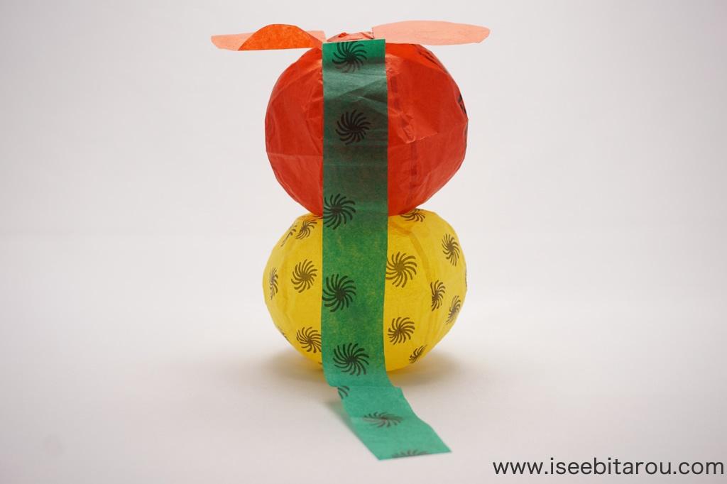 かわいい紙風船