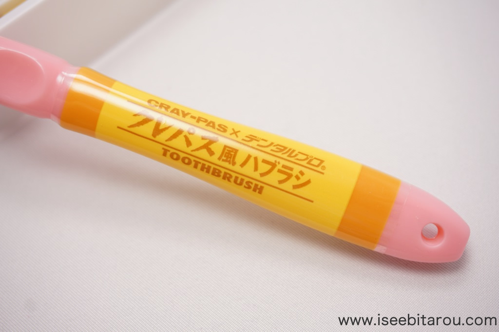 かわいい子供用歯ブラシ