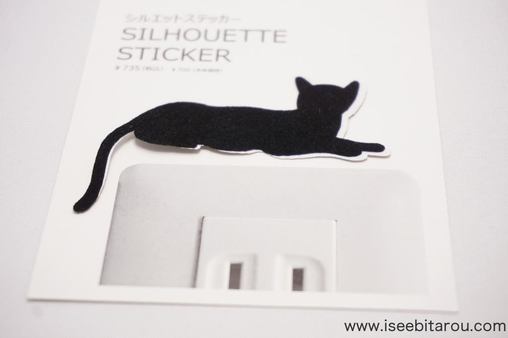 猫のインテリア雑貨