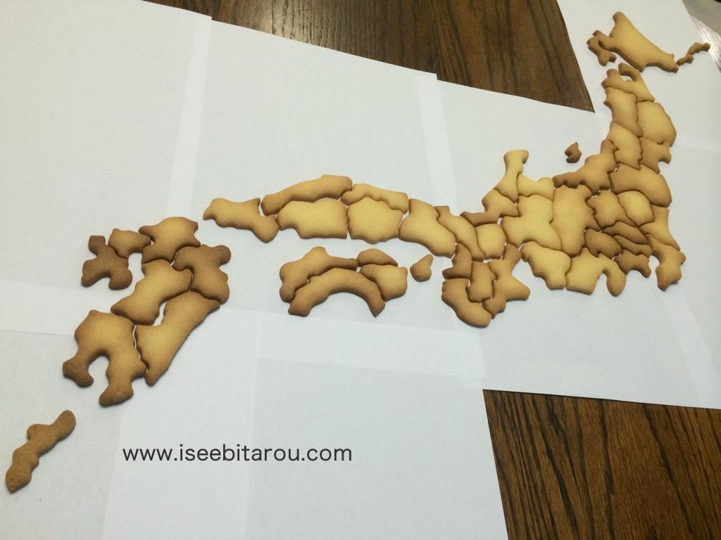 47都道府県の形をしたクッキーで日本列島