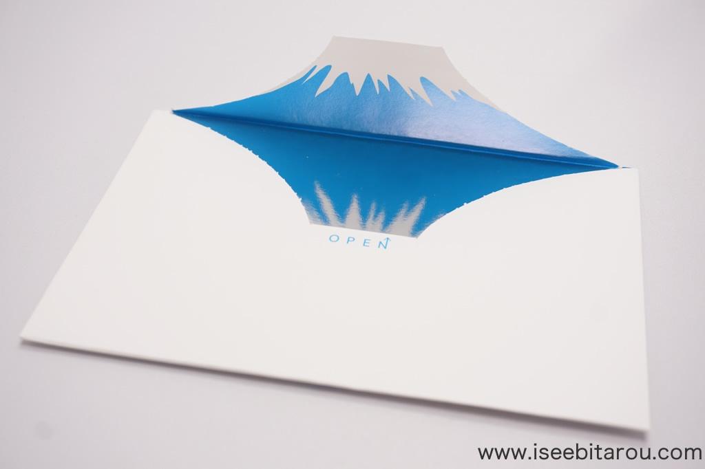 サプライズ富士山のレターセット