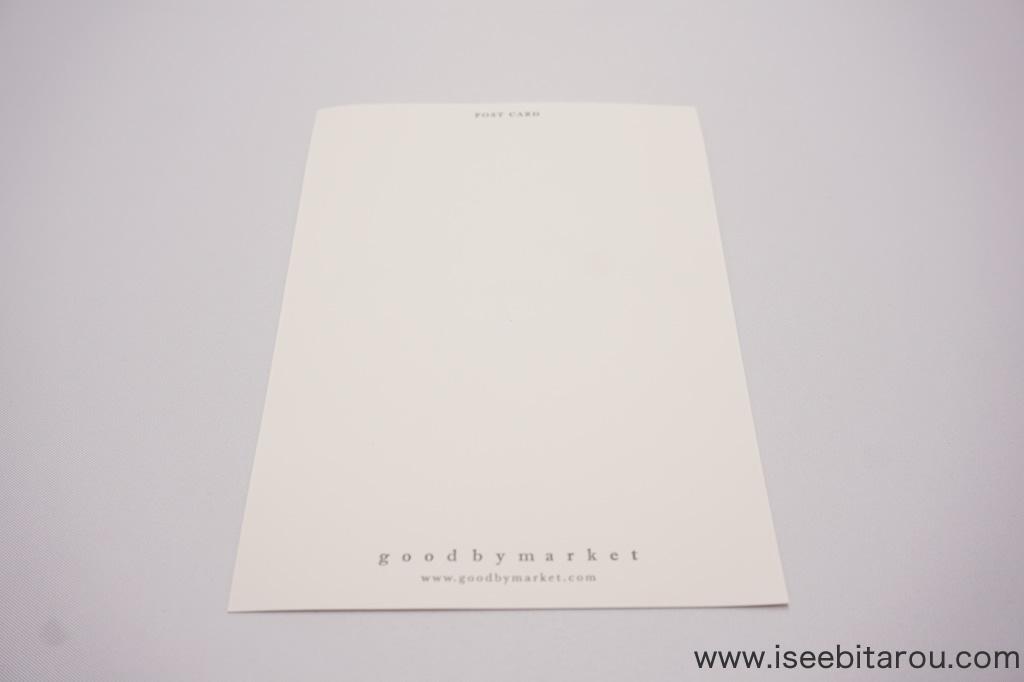 富士山「今」ポストカード