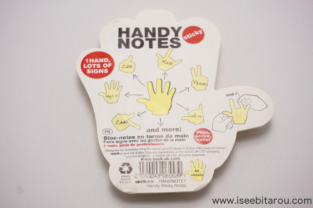 手の形をした付箋紙