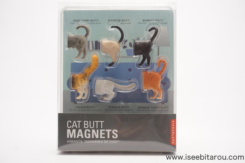 猫のお尻マグネット