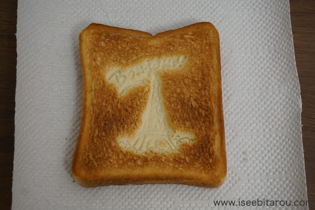 フレンチトースト調理ツール