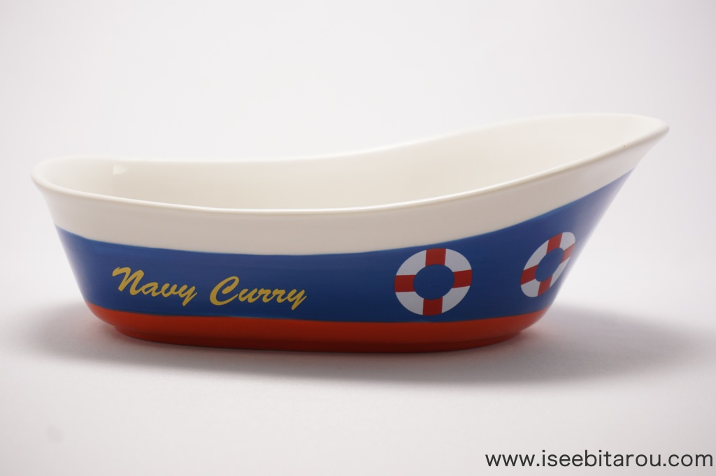 海軍カレー専用皿