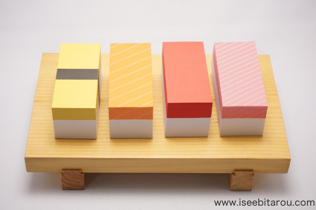 寿司メモブロック