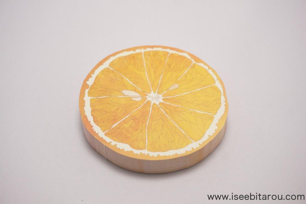 オレンジメモ