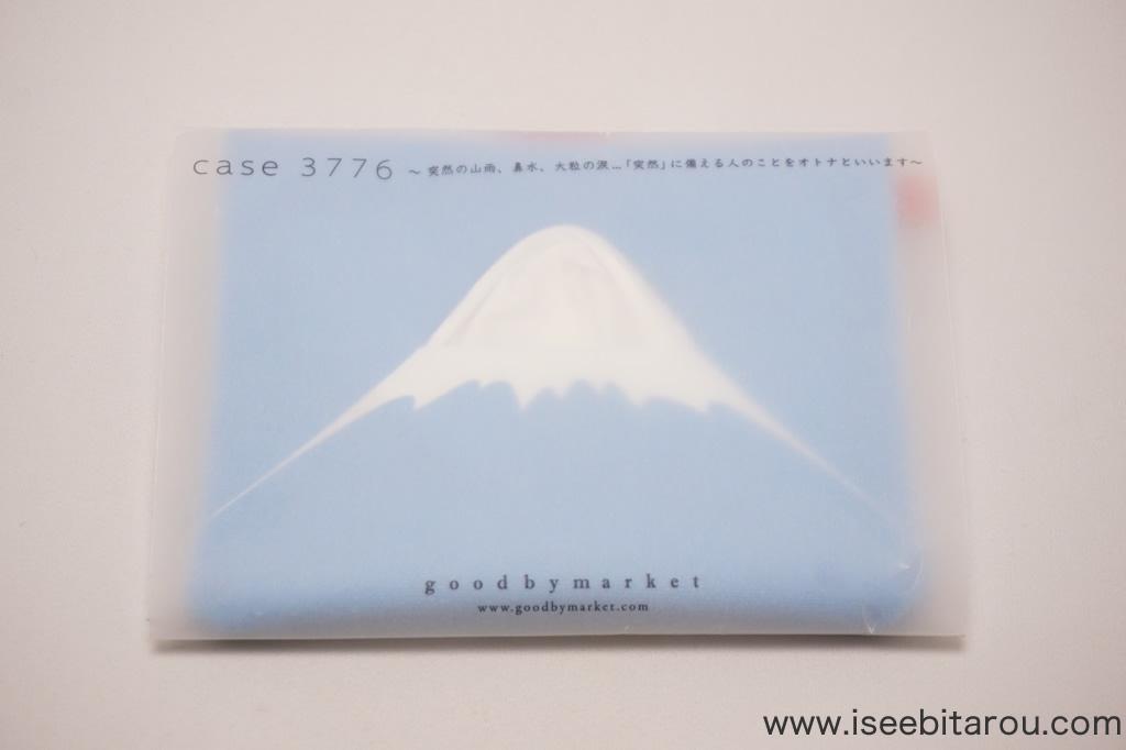 富士山のポケットティッシュケース