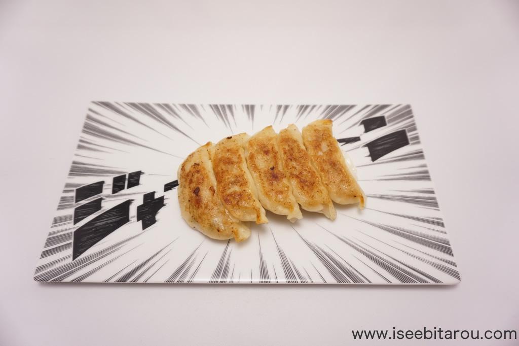 マンガ皿ジャーン