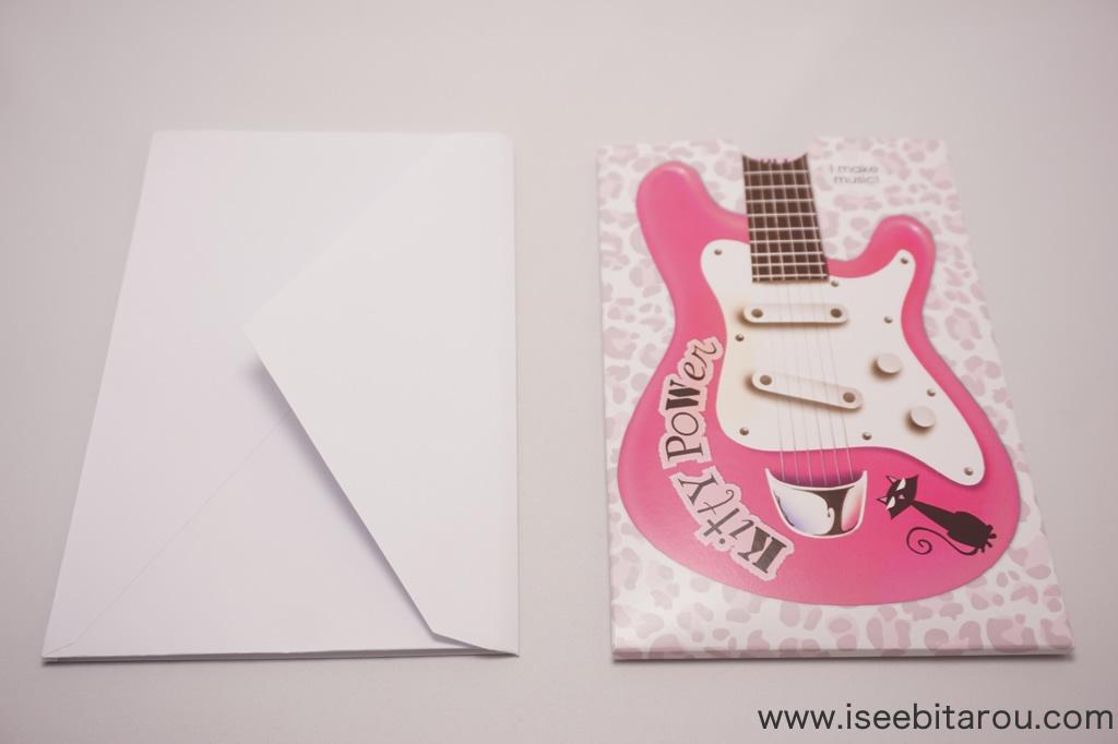 サプライズ誕生日カード