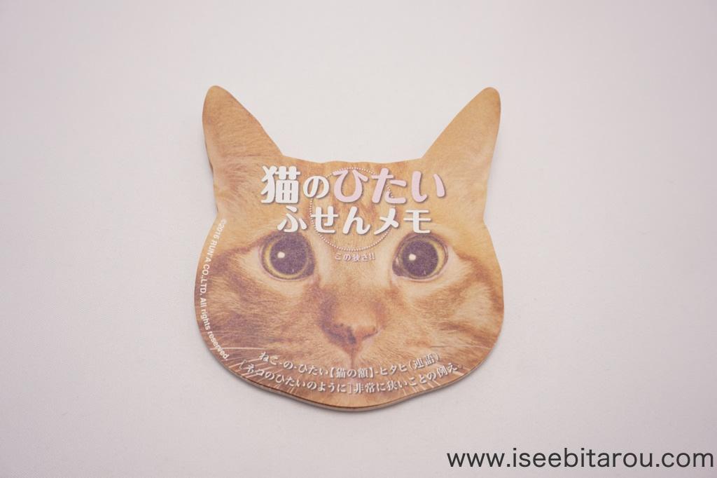 猫の顔の付箋紙