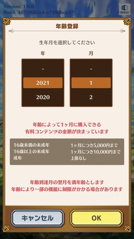 f:id:iseise:20210929012353j:plain