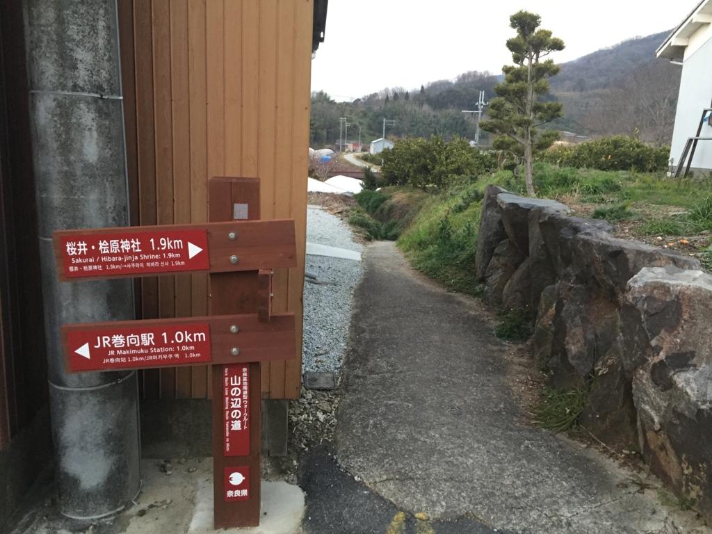 f:id:iseki-sukisuki:20170227120115j:plain