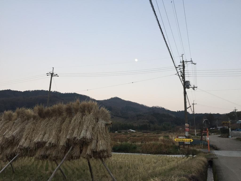 f:id:iseki-sukisuki:20170227120210j:plain