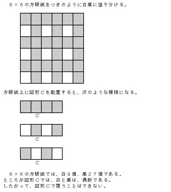 f:id:isemba:20170414090807j:plain