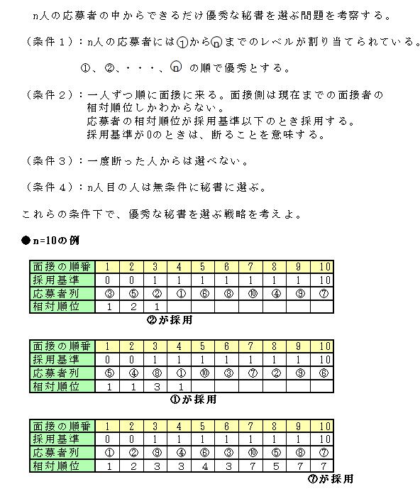 f:id:isemba:20200429105849p:plain