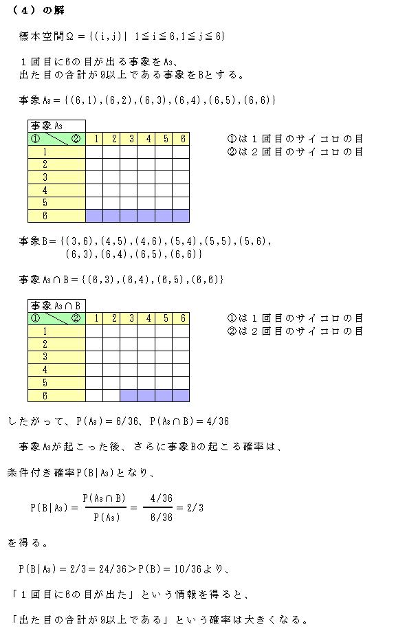 f:id:isemba:20210718184803p:plain