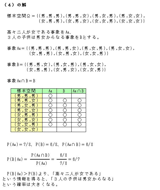 f:id:isemba:20210718185227p:plain