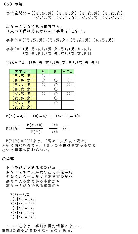 f:id:isemba:20210718185235p:plain