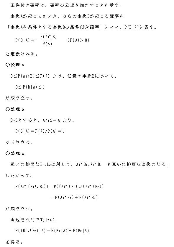 f:id:isemba:20210718185817p:plain