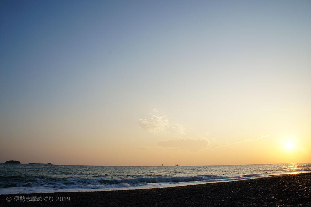 和具 ひろの浜