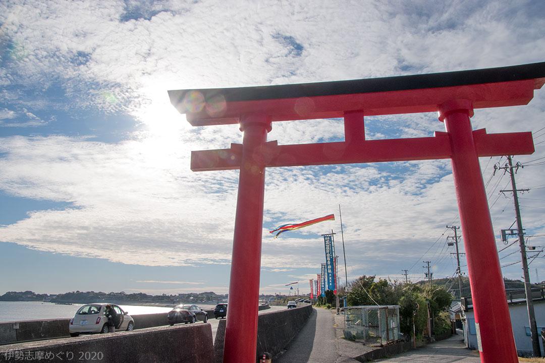片田稲荷神社