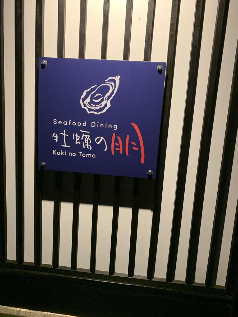 f:id:iseshimajiro:20201030195016j:plain