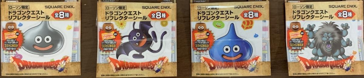 f:id:iseshimajiro:20201104224244j:plain