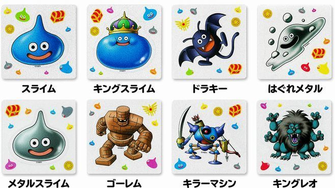f:id:iseshimajiro:20201104224556j:plain