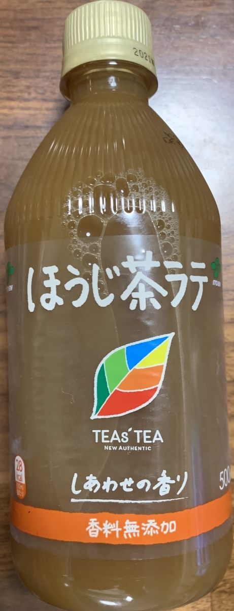 f:id:iseshimajiro:20201104225424j:plain
