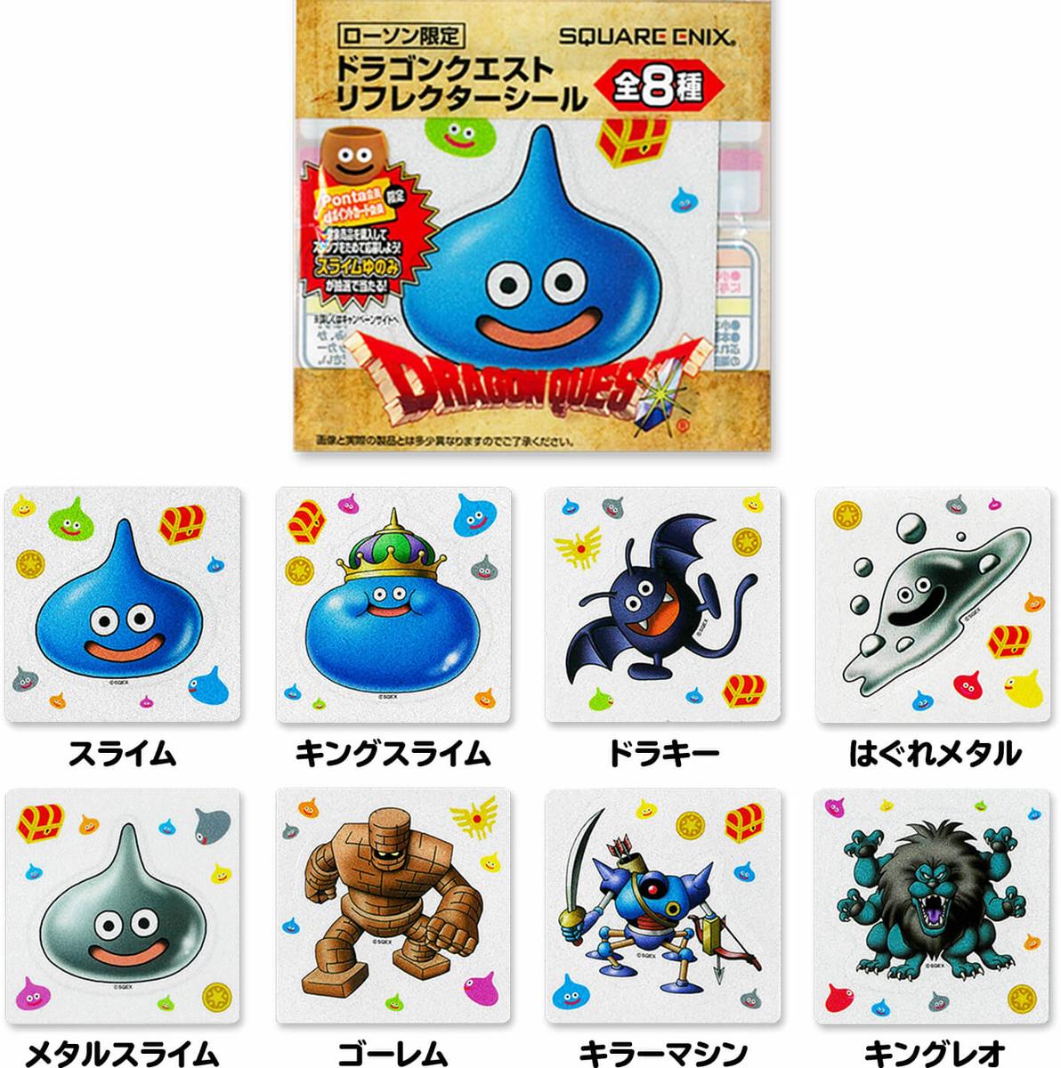 f:id:iseshimajiro:20201104225655j:plain
