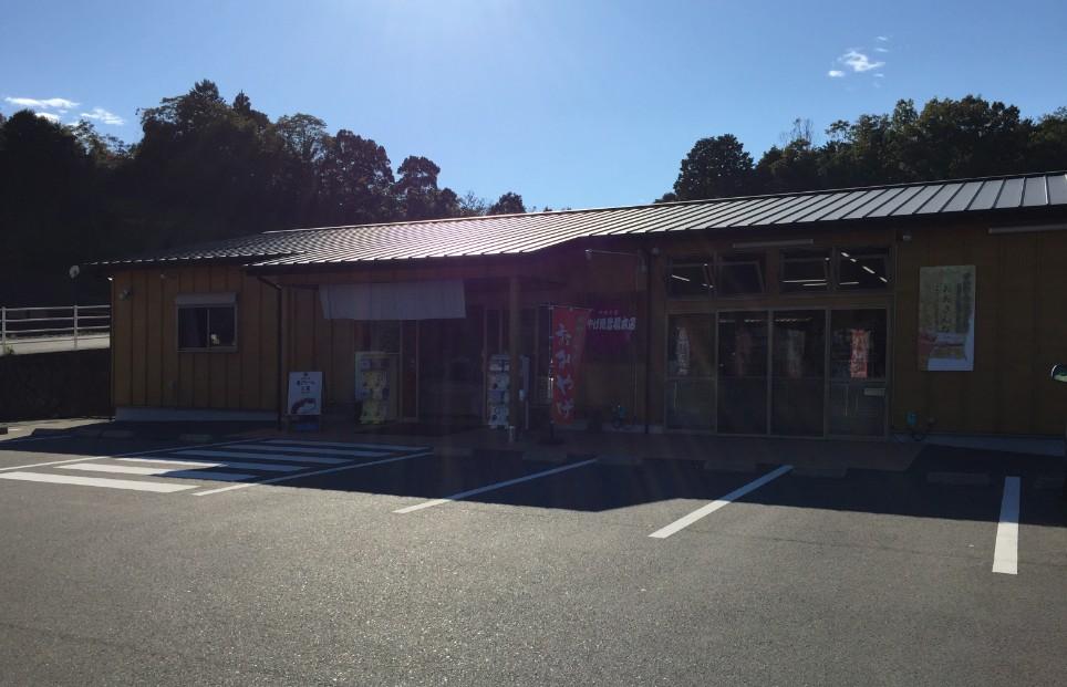 f:id:iseshimanavi:20171104090508j:plain