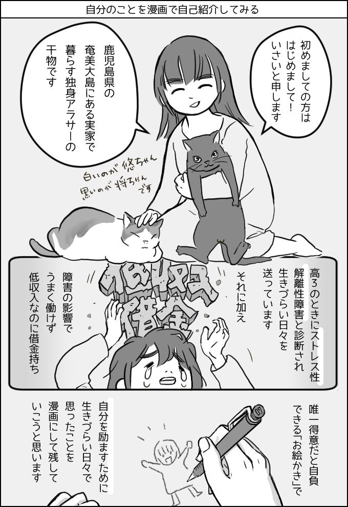 f:id:ishainon:20181201212020p:plain