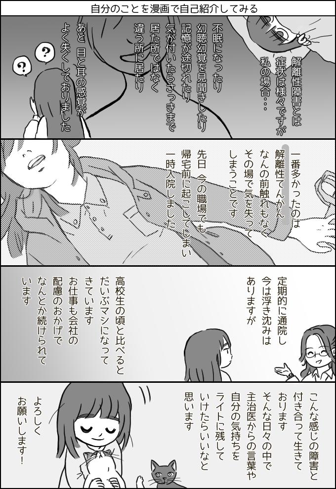 f:id:ishainon:20181201212653p:plain