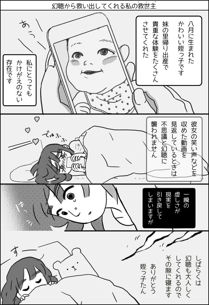 f:id:ishainon:20181201214744p:plain