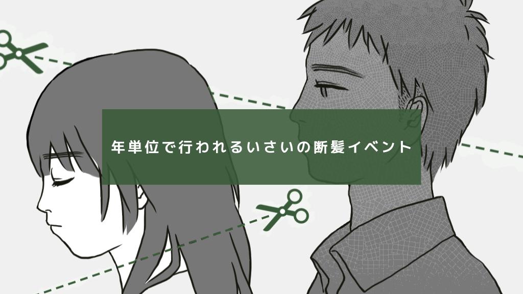 f:id:ishainon:20181215231912p:plain