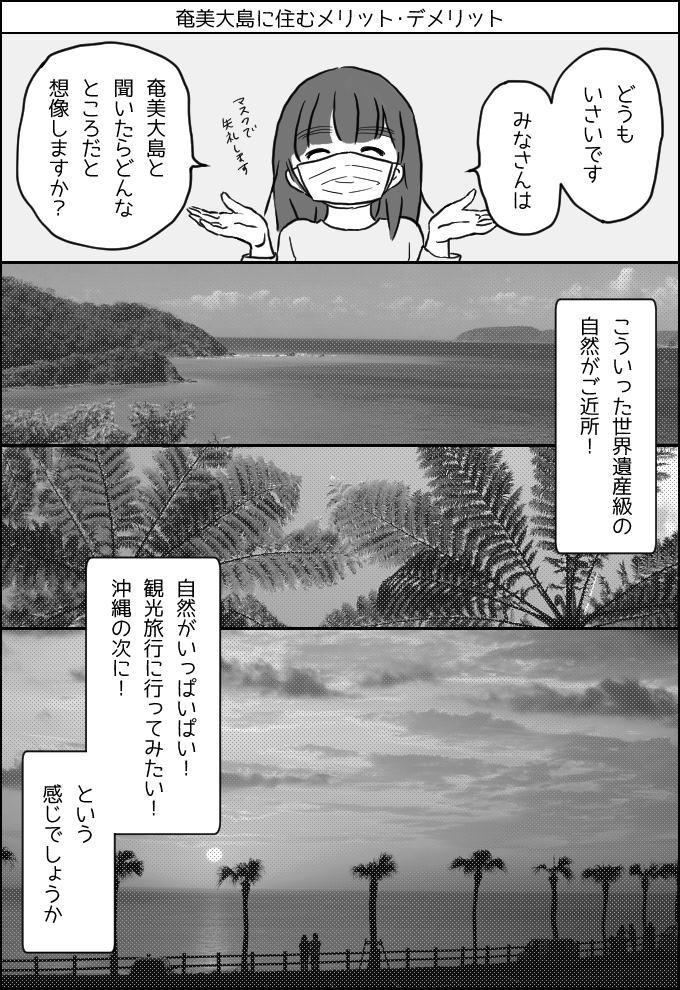 f:id:ishainon:20190418185452p:plain