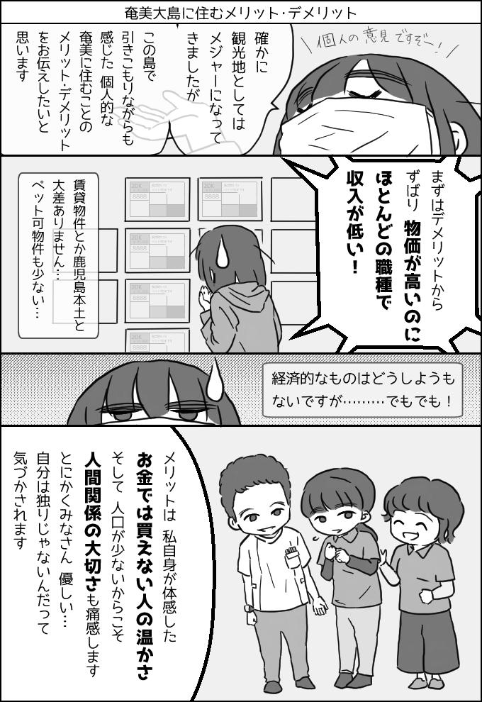 f:id:ishainon:20190418185512p:plain