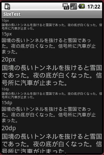 20090923173226