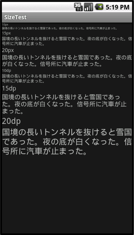 20090923173227