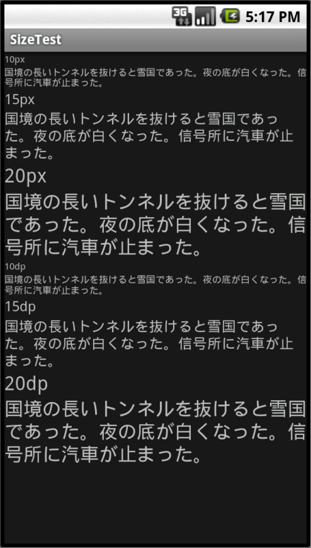 20090923173228
