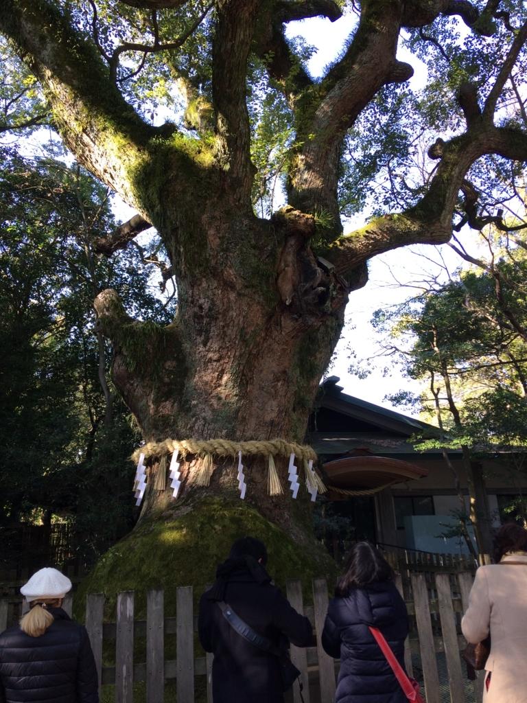 f:id:ishibaiya:20170102013145j:plain