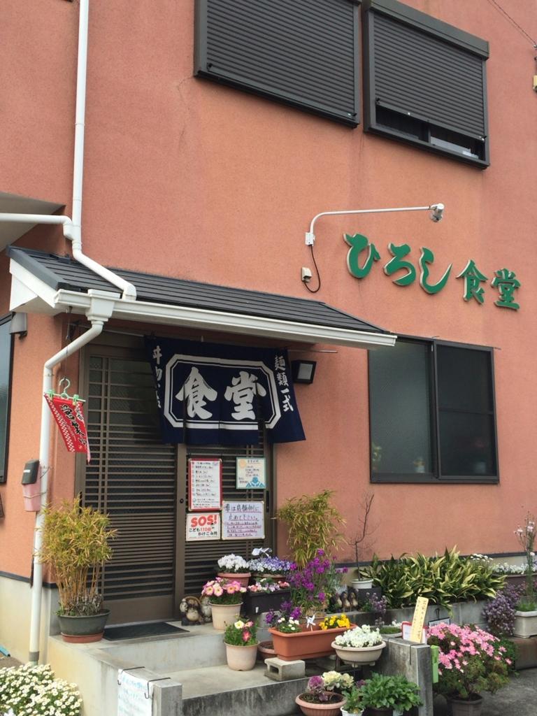 f:id:ishibashi-dc:20160414145254j:plain