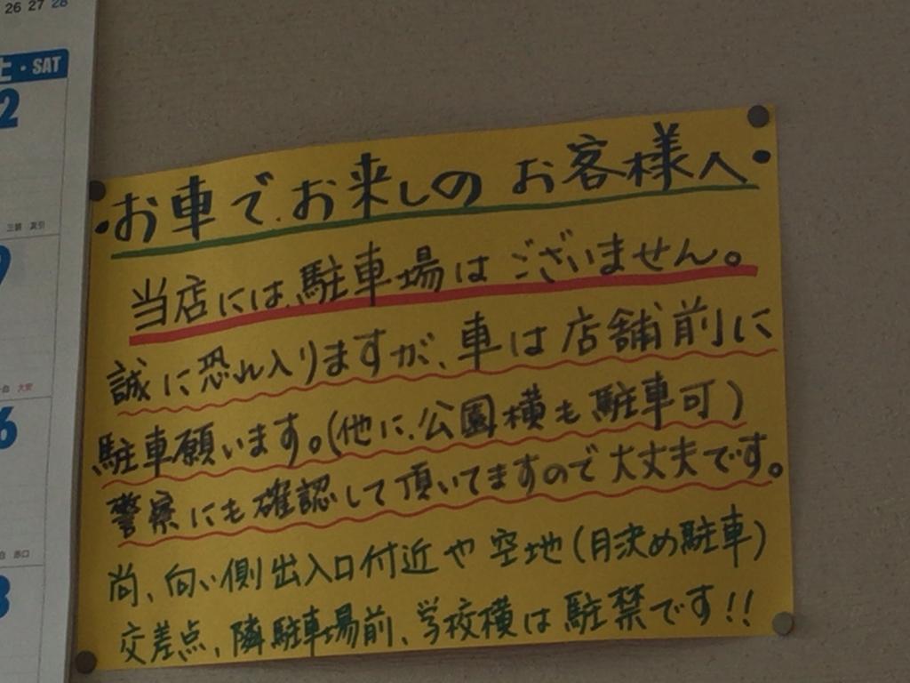 f:id:ishibashi-dc:20160414145325j:plain