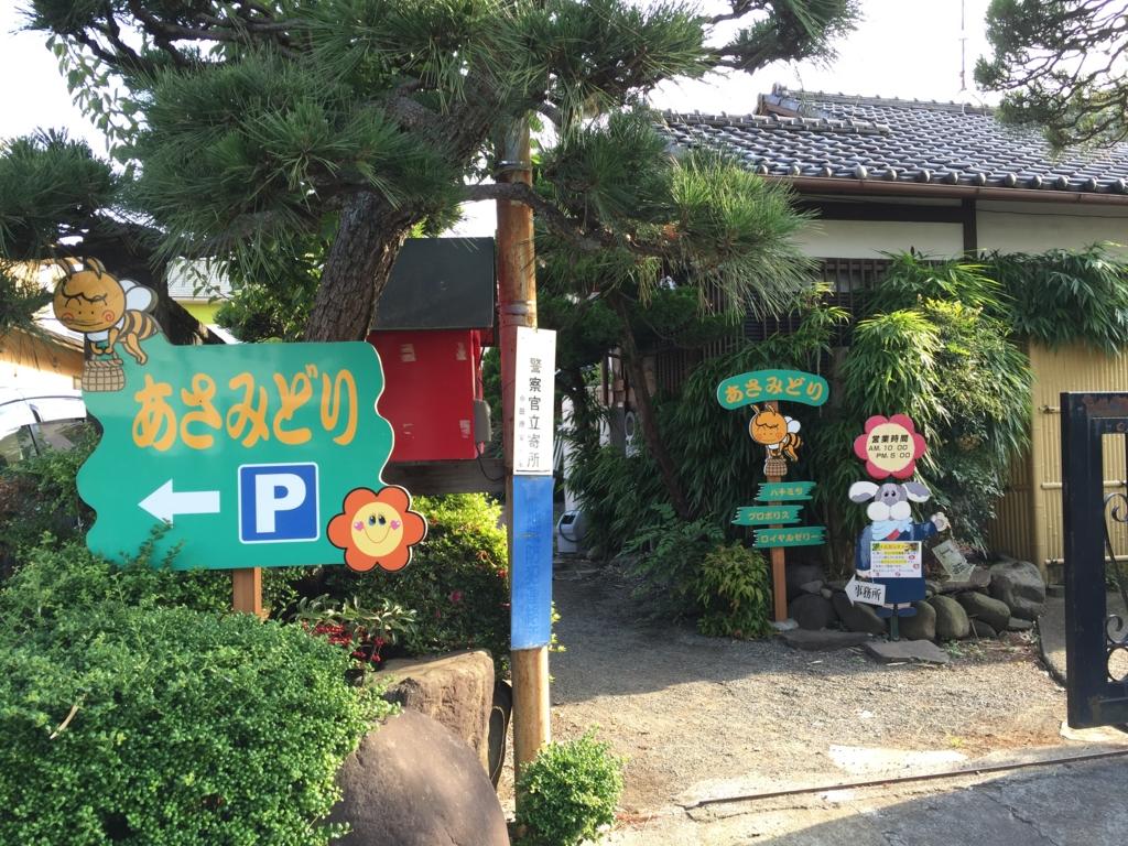 f:id:ishibashi-dc:20160615185705j:plain