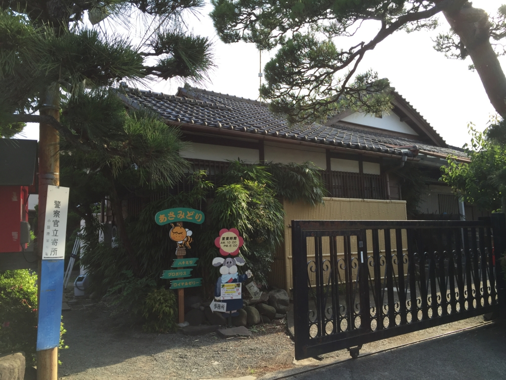 f:id:ishibashi-dc:20160615185937j:plain